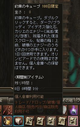 20140725-8.jpg