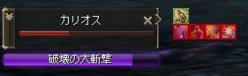 20140730-7.jpg