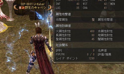 20140818-7.jpg