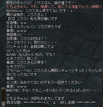 20140820-5.jpg