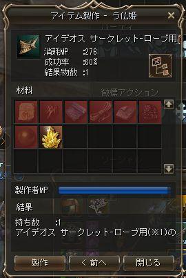 20140916-1.jpg
