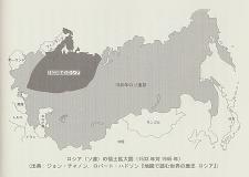ロシア(ソ連)の領土拡大図