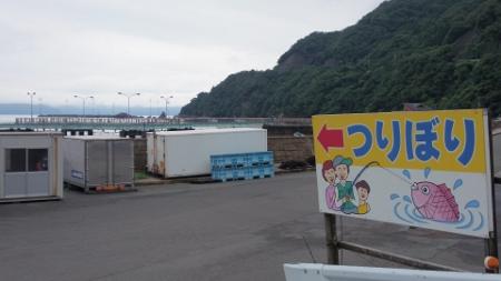 釣り堀 (450x253)