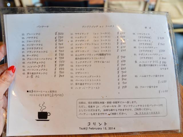 DSC_0515のコピー