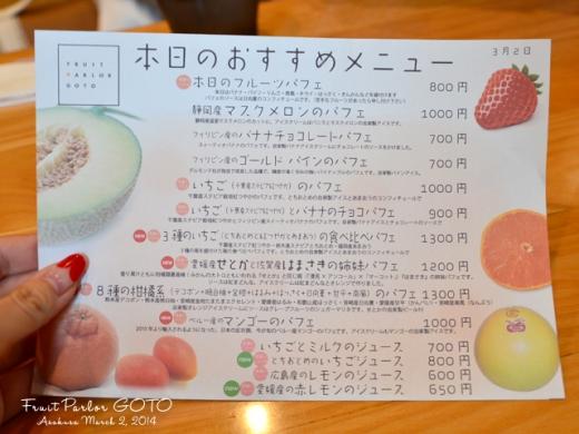 DSC_1072のコピー