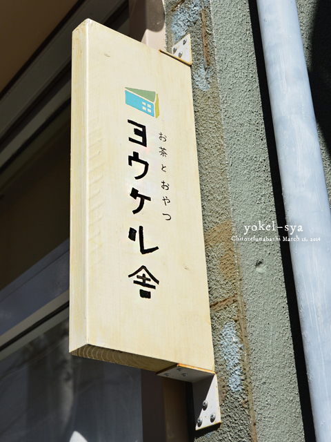 DSC_0450のコピー