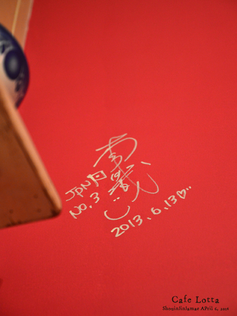 DSC_0919のコピー