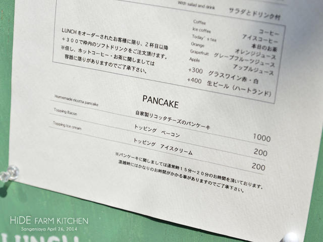 DSC_0430のコピー