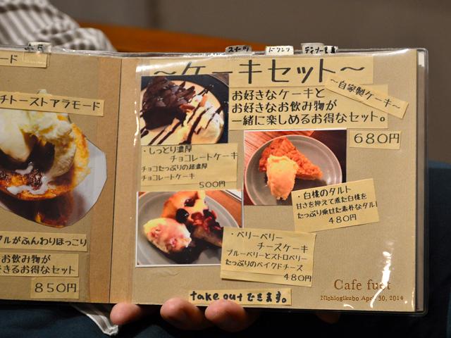 DSC_0793のコピー