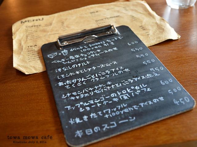 DSC_0130のコピー