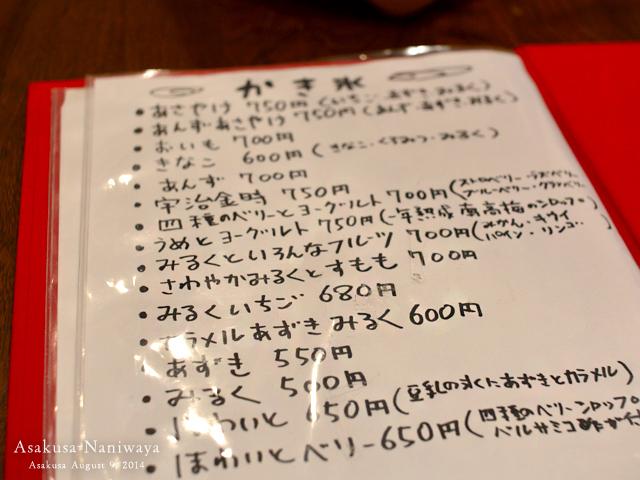 DSC_0883のコピー