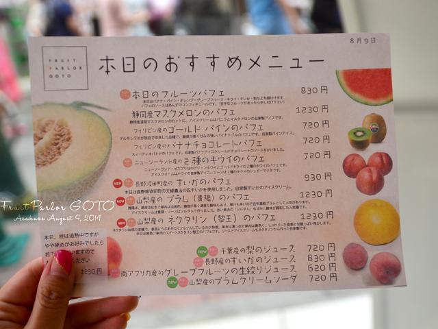 DSC_0911のコピー
