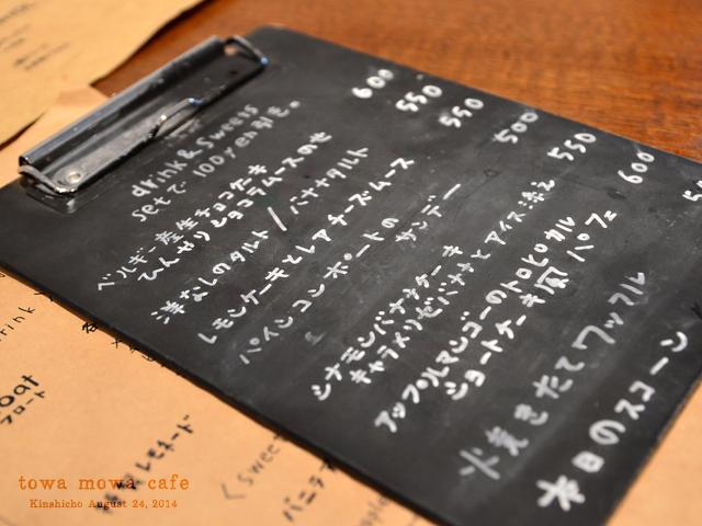 DSC_0470のコピー