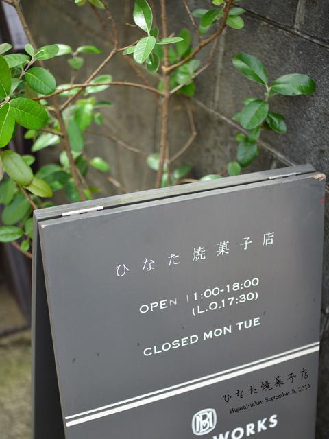 DSC_0900のコピー