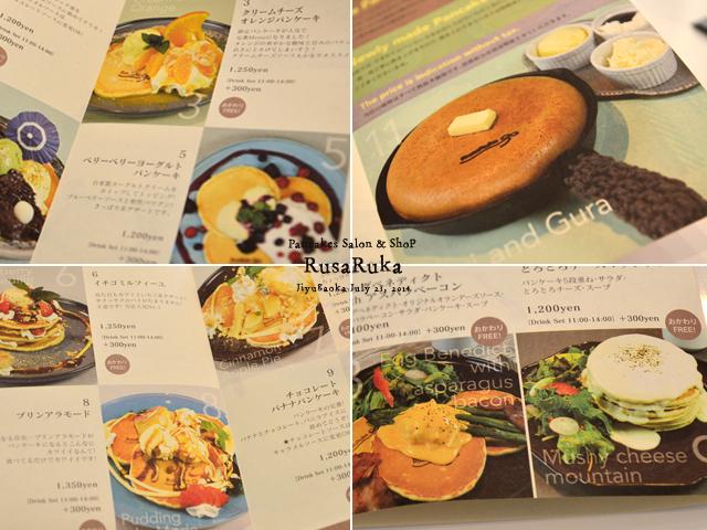 menu_20140724120038bc6.jpg