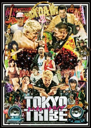 tokyotribe12.jpg