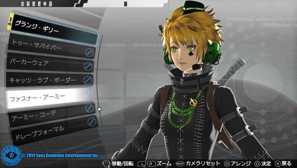 PSVITA PSVITATV  PS4コントローラー フリーダムウォーズ FREEDOMWARS プレイ日記 Cord8 コード8 アクセサリ
