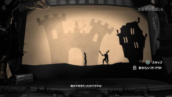 PS4 ダウンロード専用 ゲーム contrast コントラスト 感想