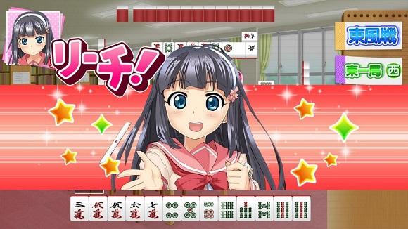 PS4 share シェア とってもE麻雀ぷらす 椿野朱  麻雀 ゲーム