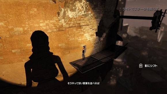 PS4 share シェア コントラスト contrast ダウンロード専用
