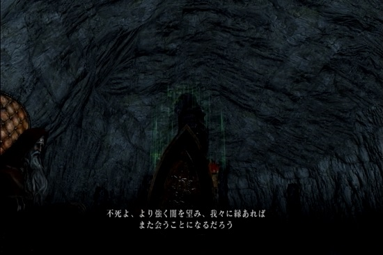 PS3 DARKSOULSⅡ 持たざるもの プレイ日記 王城ドラングレイグ