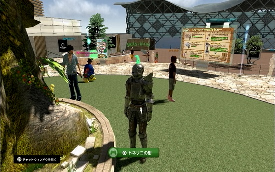 PS3 Playstation@Home PShome トロフィー 機能追加 トロフィーコンプ