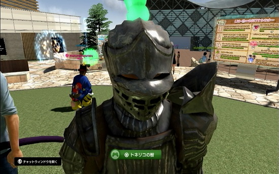 PS3 Playstation@Home PShome トロフィー 機能追加 トロフィーコンプ パーソナルスペース ホームスクエア