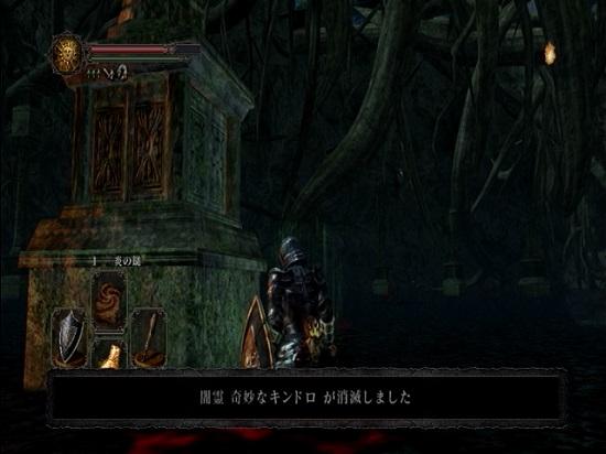 PS3 DARKSOULⅡ ダークソウル プレイ日記 持たざるもの アマナの祭壇 歌うデーモン