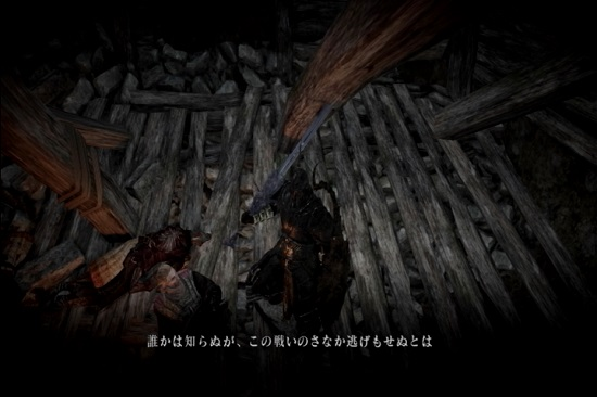 PS3 DARKSOULSⅡ ダークソウル 持たざるもの プレイ日記 巨人の記憶 巨人ワムダの記憶
