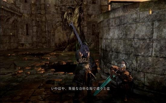 PS3 DARKSOULSⅡ ダークソウル 持たざるも プレイ日記 巨人の記憶 古竜の記憶