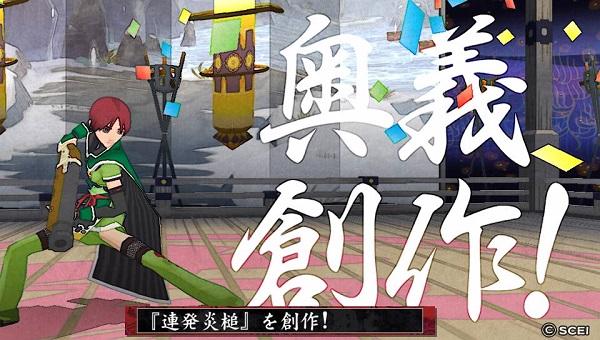 PSVITA PSVITATV 俺屍2 俺の屍を越えてゆけ2 プレイ日記 京都 超鬼猛威 鬼頭
