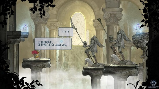 PS4 PS3 チャイルドオブライト CHILDofLIGHT RPG ゲーム プレイ日記 感想 パズル要素