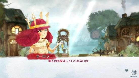 PS4 PS3 チャイルドオブライト CHILD of LIGHT オーロラ姫 イグニキュラス ルベラ フィン
