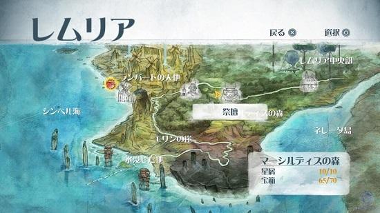 PS4 PS3 チャイルドオブライト CHILDofLIGHT DLゲーム RPG  オーロラ フィン ルベラ ノラ カピッリ