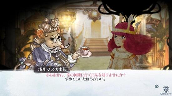 PS4 PS3 チャイルドオブライト CHILDofLIGHT プレイ日記 オーロラ フィン ルベラ ノラ ネズミの街