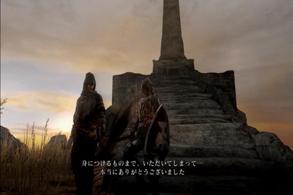 ダークソウルⅡ PS3 プレイ日記 持たざるもの