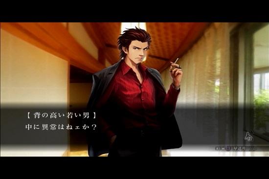 PS3 魔都紅色幽撃隊 プレイ日記 4話 感想 トロフィー