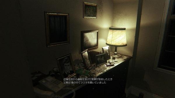 PS4 体験版 P.T サイレントヒル ホラーゲーム クリアできない