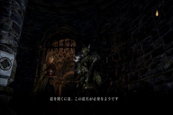 DARKSOULSⅡ ダークソウル2 持たざるもの プレイ日記 ガーゴイル撃破 狩猟の森