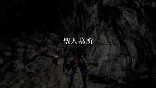 PS3 DARKSOULSⅡ ダークソウル 持たざるもの プレイ日記 ボス 撃破