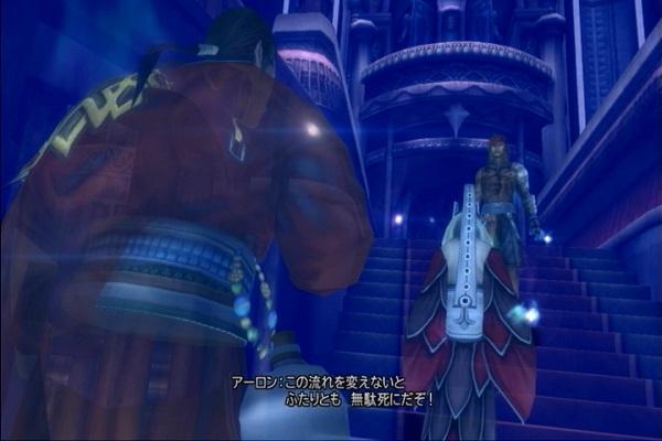 FFⅩ HDリマスター プレイ日記 PS3 PSVITA 感想 ユウナレスカ ザナルカント