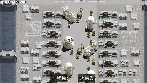 PSVITA PSP 俺屍2 俺の屍を越えてゆけ ご新規体験版 プレイ日記 三ツ髪 四ツ髪 ボス イツ花 黄川人