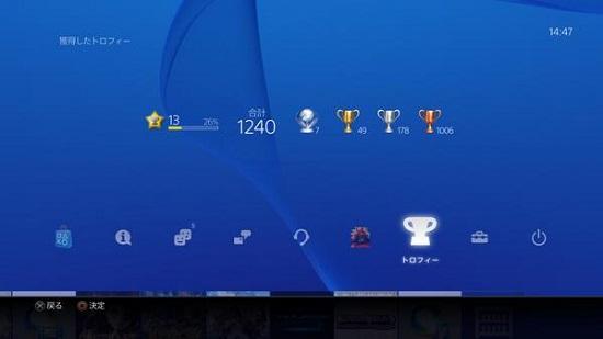 PS4 シェア スクリーンショット 画像 削除 方法