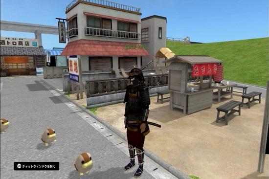 PS3 PlayStation®Home PSHOME トロフィー コンプリート 週刊トロステーション トロステ ラウンジ