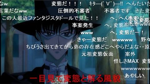 リメイク アニメ セーラームーン Crystal 第1話 感想 ニコニコ動画 タキシード仮面 変態仮面 美少女戦士