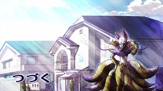 ゲームアニメ 妖怪ウォッチ キュウビ キュウビのキュンキュン大作戦 じんめん犬 犬脱走 フミちゃん フミカ キュン玉