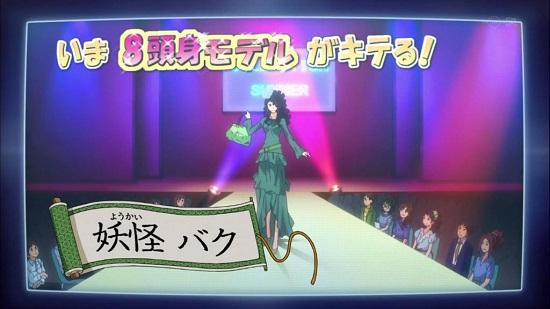 ゲームアニメ 妖怪ウォッチ コマさん 田舎者はバラ色に ソレ田 社長 それよ KJ 元カノ 盆ダンス 8頭身