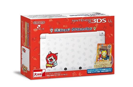 妖怪ウォッチ 3DS LL カスタム ポーチ ニンテンドー3DS ジバにゃんパック