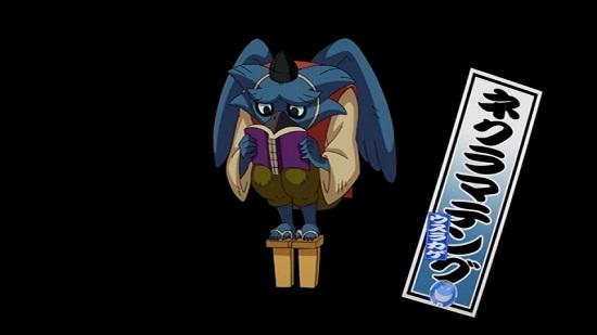妖怪ウォッチ ゲーム 3DS アニメ ネクラマテング 天狗 ジバニャンの秘密 超レトロゲーム 妖怪大辞典 根暗