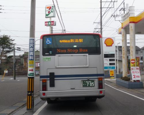 140208バス